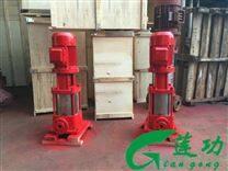 xbd立式多级消防泵适用范围