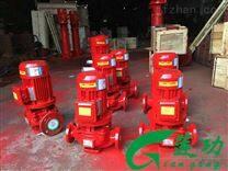 消防泵型号意义
