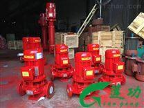 吉林立式单级消防泵配套功率