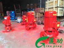 天津立式单吸消防泵厂家