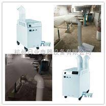 纺织行业专用空气加湿器