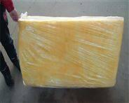 華美玻璃棉板廠家特價,玻璃棉板含稅價格
