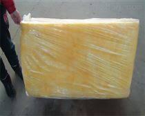 华美玻璃棉板厂家特价,玻璃棉板含税价格