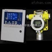 硫化氢泄漏报警器两线制H2S报警器布线方便
