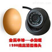 鋁合金外殼車載攝像頭防水夜視監控攝像機