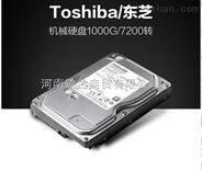 东芝移动硬盘1T 黑甲虫 高速USB3.0 2.5寸