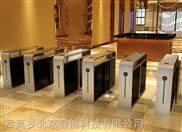 CPW-800EHS01-北京智能翼闸挡闸