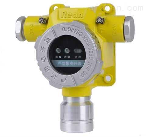二氧化硫报警器_二氧化硫泄漏报警器