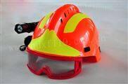 F2抢险救援头盔 消防头盔