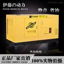 上海全自动40KW柴油发电机
