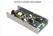 2*200W二通道帶電源數字功放板數字功放模塊D類功放板