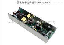 2*600W二通道帶電源數字功放板數字功放模塊D類功放板