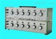 直流电阻箱ZX83、ZX84