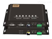 DVI/HDMI高清数字光端机 HS-8803DVI