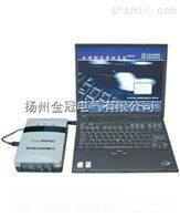 电缆故障管理及分析系统