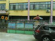 学校专用张力电子围栏