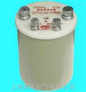 大功率标准电阻