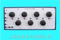 ZX78直流多值电阻箱