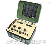 UJ33D-3數顯電位差計