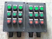 挂式BZC8050批发防爆防腐操作柱