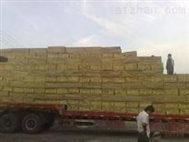 出口型岩棉板价格