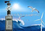 风向风速仪,FYF-1铝杯三杯风向风速表
