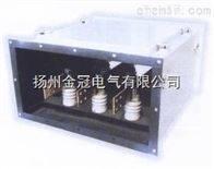 FGM系列高压共箱封闭型母线槽