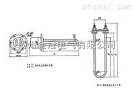 管状电加热组件