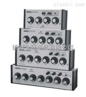 金冠直流电阻箱ZX90~99