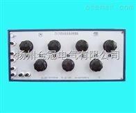 金冠直流电阻箱ZX78