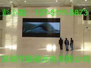 大厅前台LED显示屏每平方米价格多少钱