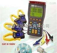 金冠三相电力分析仪
