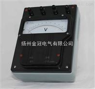 金冠电动系中频交直流毫安表/瓦特表/伏特表
