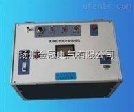 金冠变频抗干扰介损测试仪