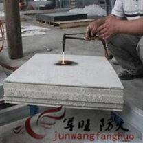 防火板配置方法