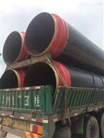 聚乙烯塑料管销售单位//塑套钢保温管准确价格//预算保温单价