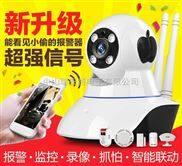 WIFI网络远程报警器 ,TCP无线摄像头,IP网络摄像机,家用wifi远程监控器