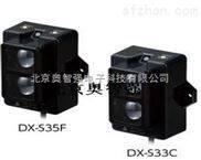 竹中位置探測光電傳感器DX-S33C