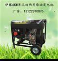 上海伊藤YT9000E3价格