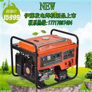 250A氩弧焊发电机带电焊机
