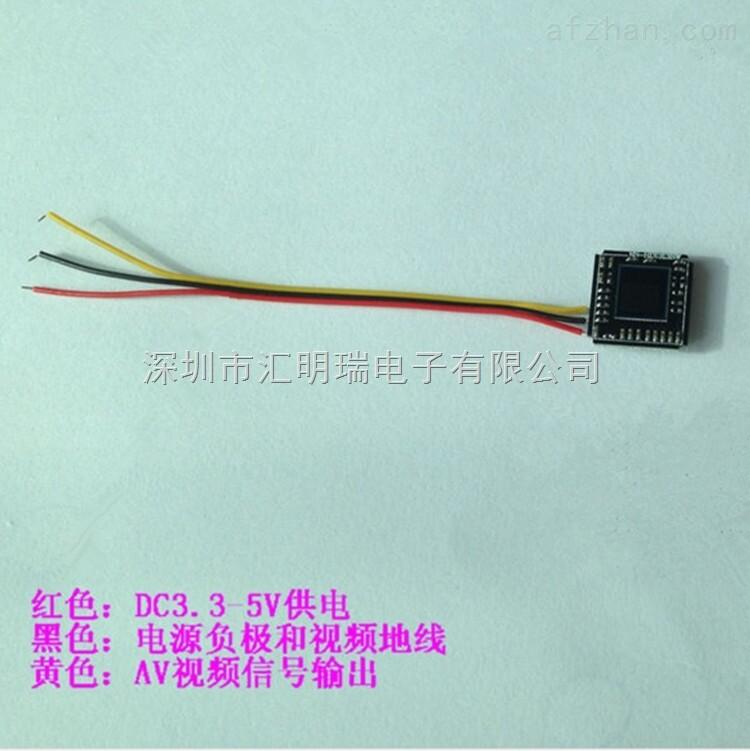 "DS-2CE16C5T-IT5海康威视720P超低照度红外同轴摄像头,1/3"" CMOS,超低照度,ICR日夜型,支持1路同轴高清输出和1路标清CVBS模拟输出,支持OSD菜单控制,镜头3.6mm(6,8,12,16mm可选),50-80米红外,DC12V。   主要特性   采用130万逐行扫描CMOS,捕捉运动图像无锯齿   支持同轴高清输出,图像清晰、细腻,分辨率达720p   支持1路同轴高清输出和1路标清CVBS模拟输出,方便本地调试   低照度, 0."