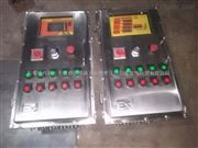 防爆不锈钢仪表箱WF2不锈钢材质防爆防腐仪表箱