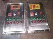 BXD8050-T防爆防腐不锈钢动力检修箱
