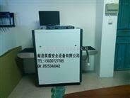 多能量通道式X光安全检查设备,8065X光机