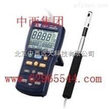 M371249中西S1供应 热线式风速计 型号:DF83-TES-1340/TES1340库号:M371249