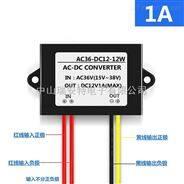 AC36V(14V-38V)/DC36V(14V-55V)转DC12V3A 电源转换器,电源降压转换