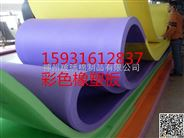 出口橡塑保温棉 包检测高温橡塑海绵板