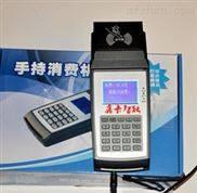 郑州鑫卡智能手持机全套设备批发零售