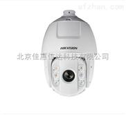 海康威視智能球型攝像機