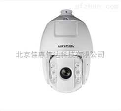 海康威视智能球型摄像机